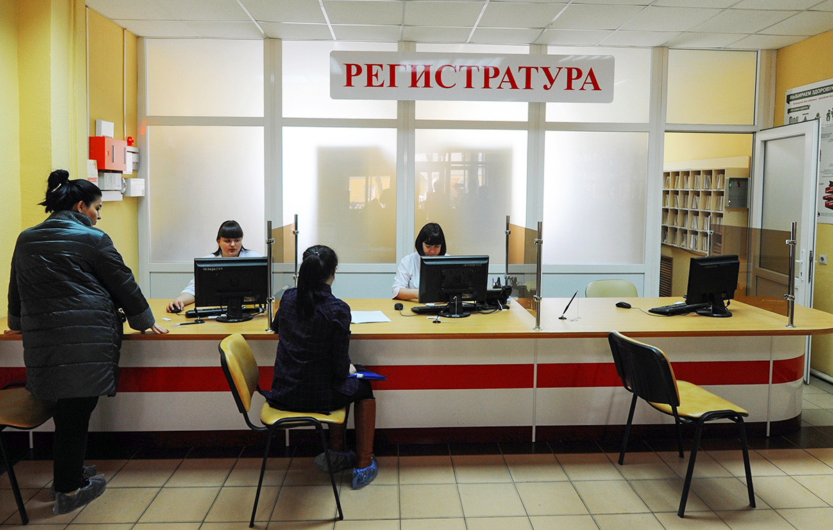 Registration desk at a prenatal clinic in the city of Tambov