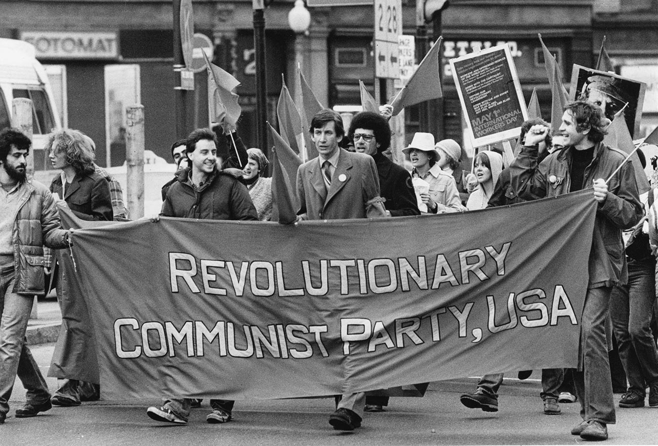 Бостънска революционна комунистическа партия
