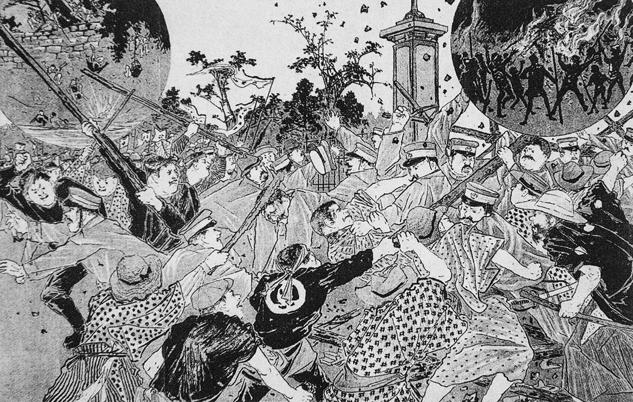 Карикатура Хибијских нереда који су избили 5. септембра 1905. у Токију, Јапан.
