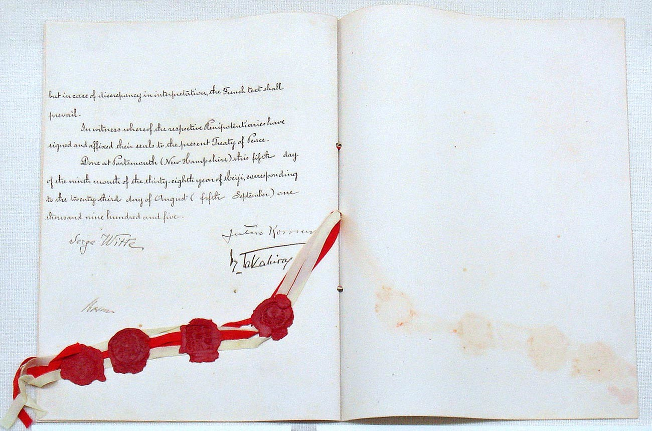 日露講和条約の批准、1905年11月25日