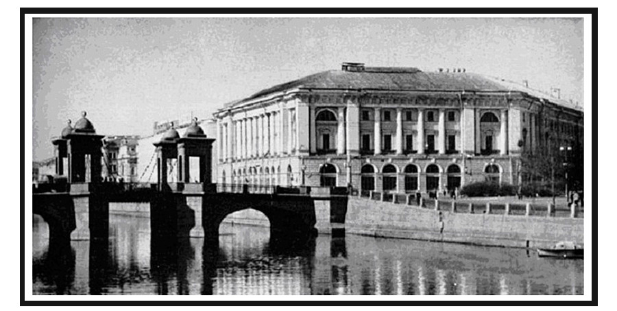 The office of the Criminal Investigation Force of the Russian Empire, St. Petersburg