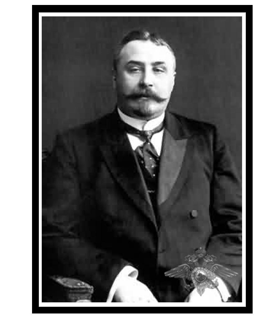 Аркадий Францевич Кошко
