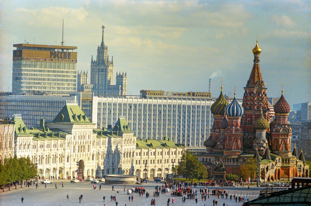 Moskau in den 1980er Jahren