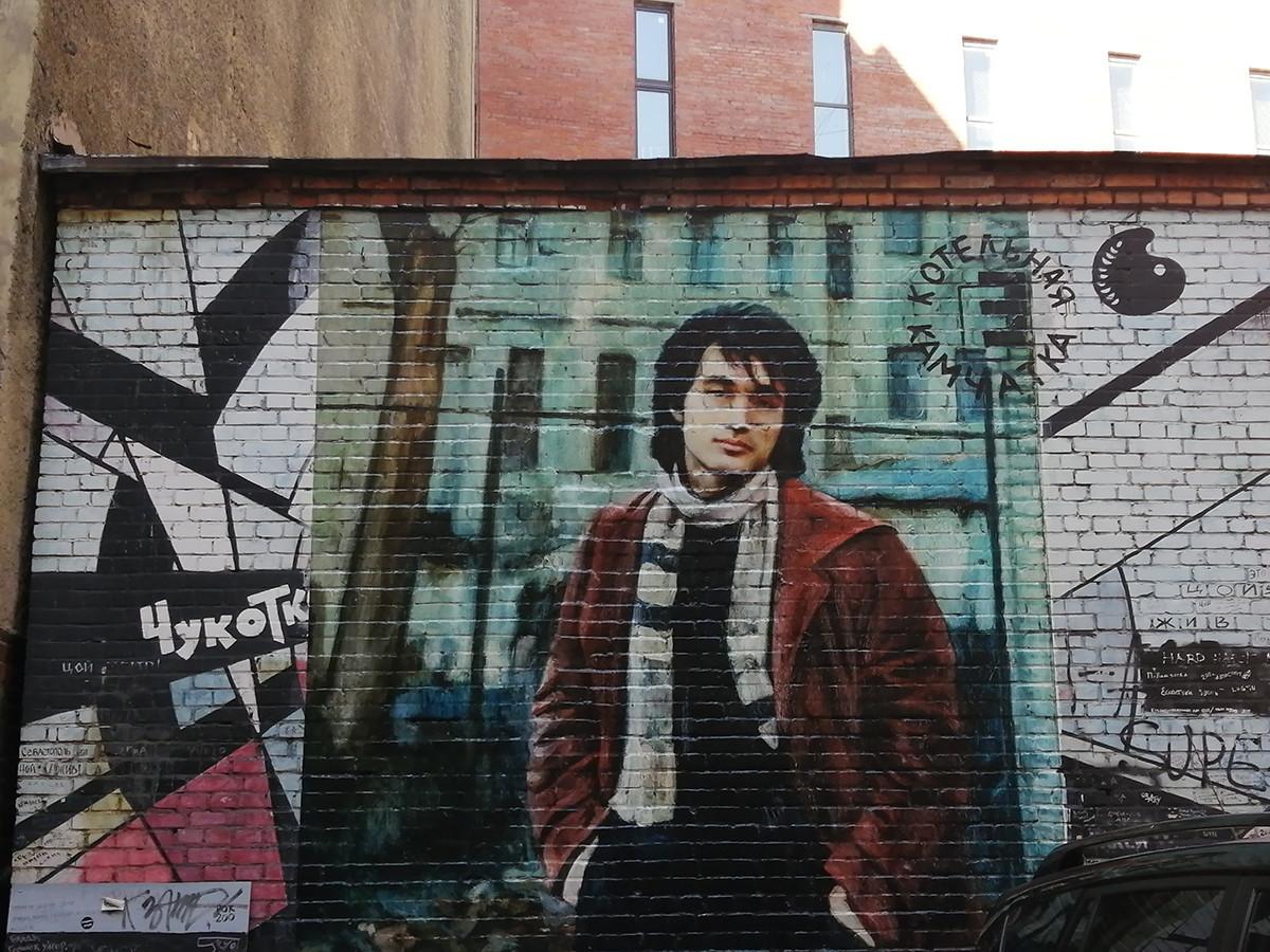 Portret Viktorja Coja na dvorišču