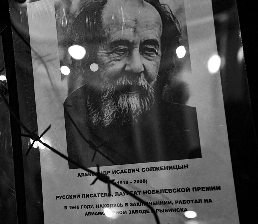 Il ritratto di Aleksandr Solzhenitsyn esposto alla mostra dell'Era Sovietica