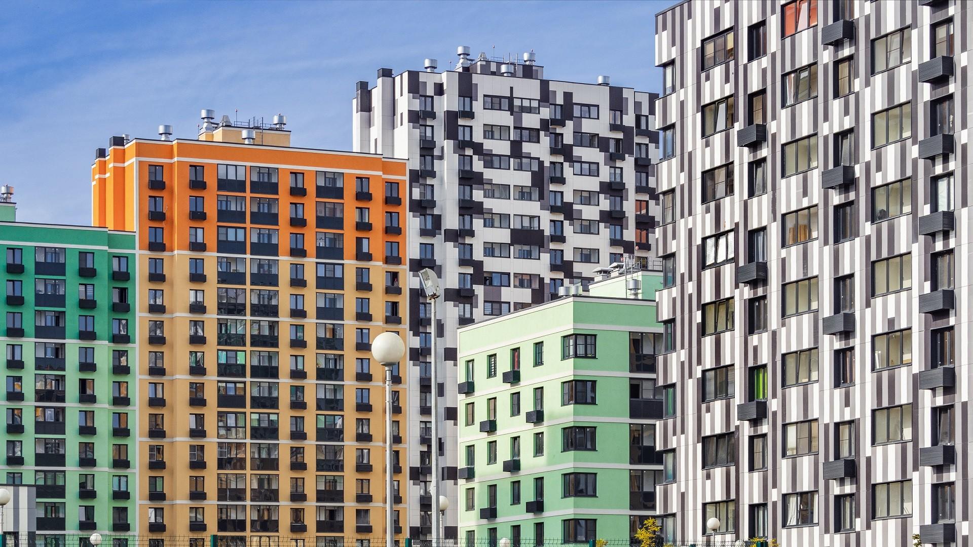 Immeubles dans la banlieue de Moscou