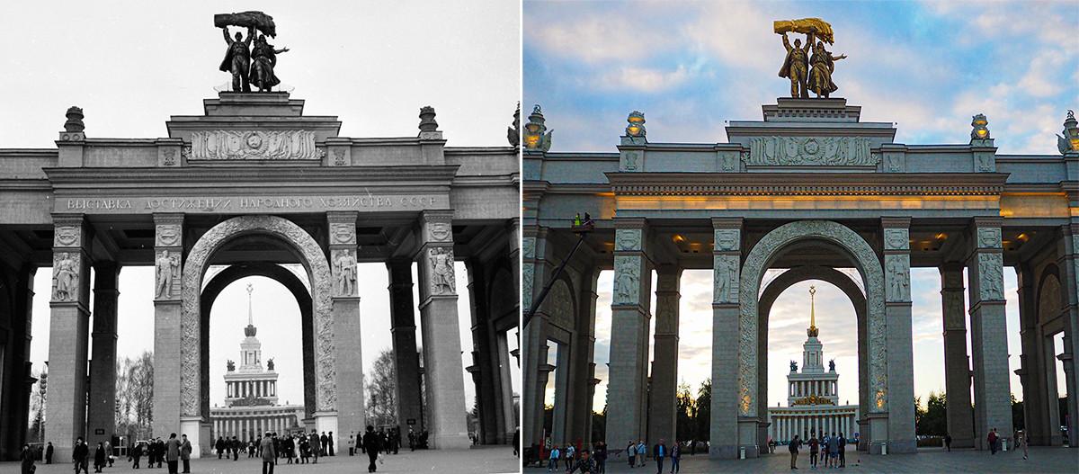 Лево: Главни улаз у ВДНХ (Изложба достигнућа народне привреде), март 1956; десно: 2020. године