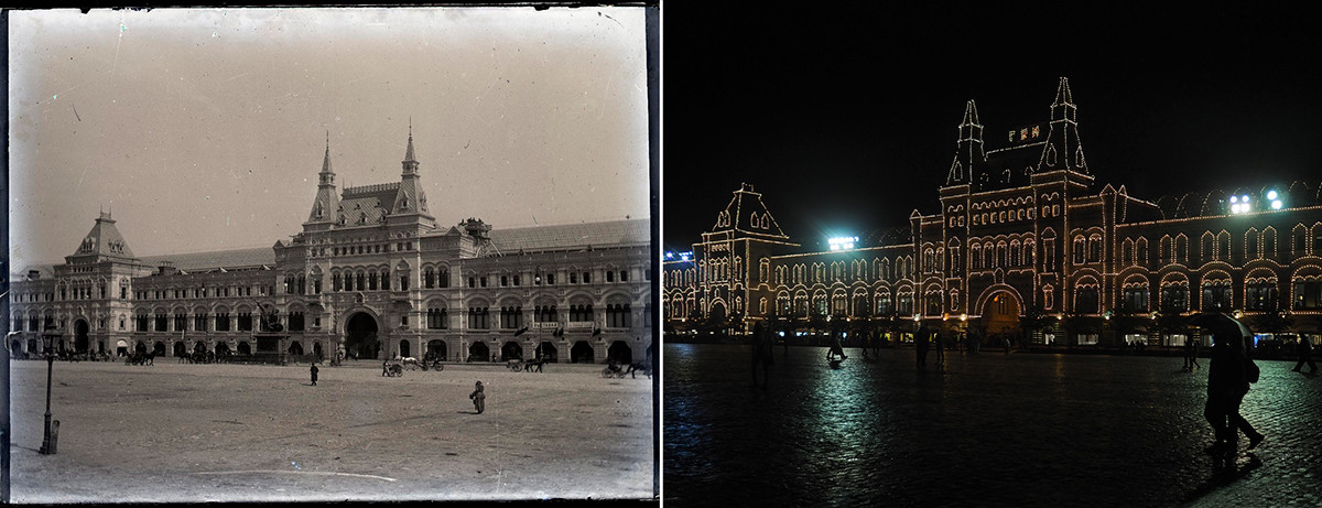 Лево: Тржни центар ГУМ, 1890-те; десно: 2020.