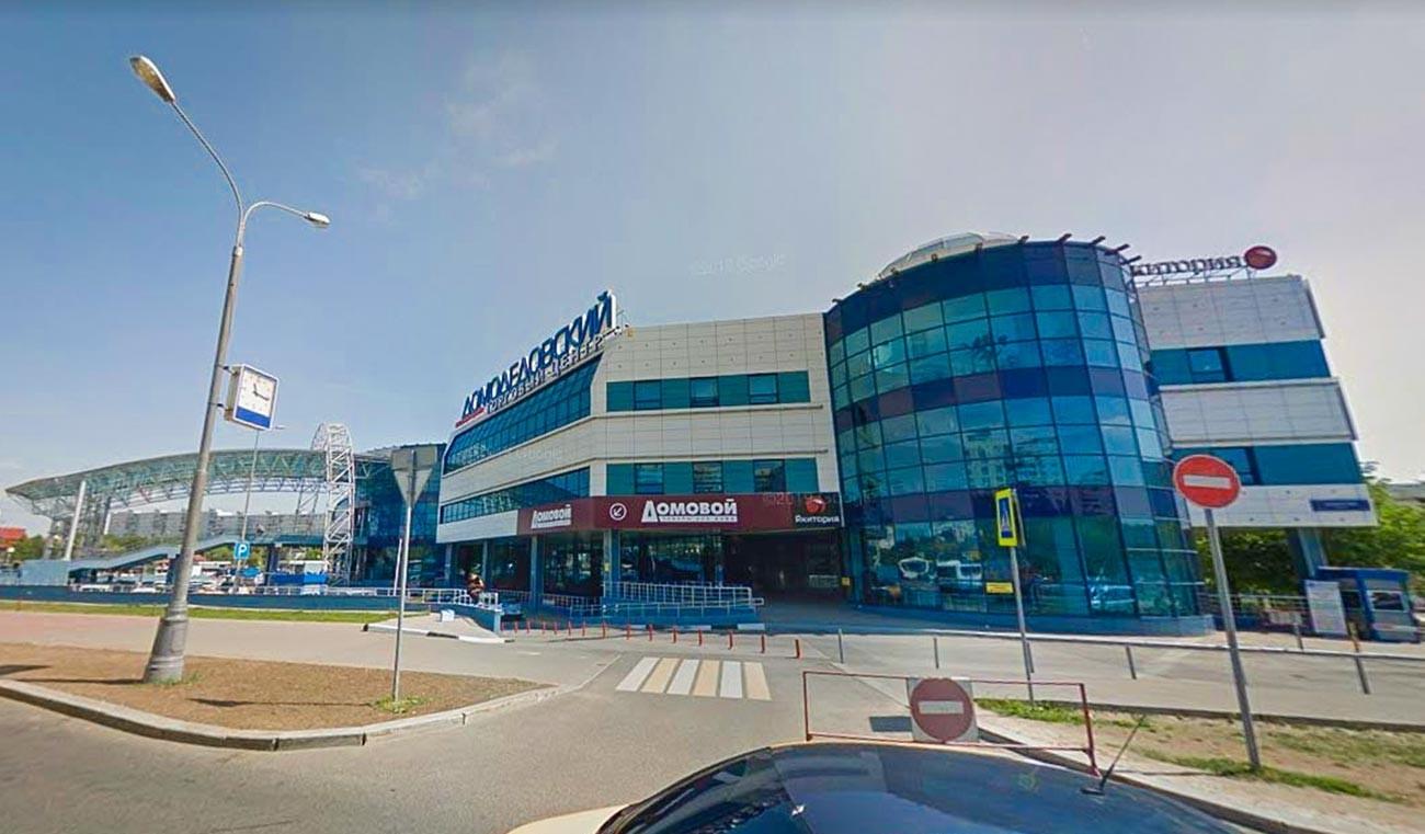 Shopping Domodedovski, em 2019.