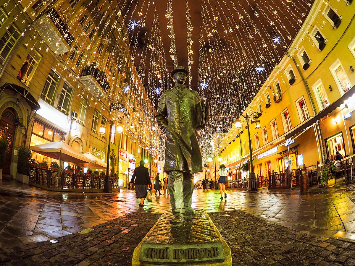 セルゲイ・プロコフィエフの像、カメルゲルスキー横丁