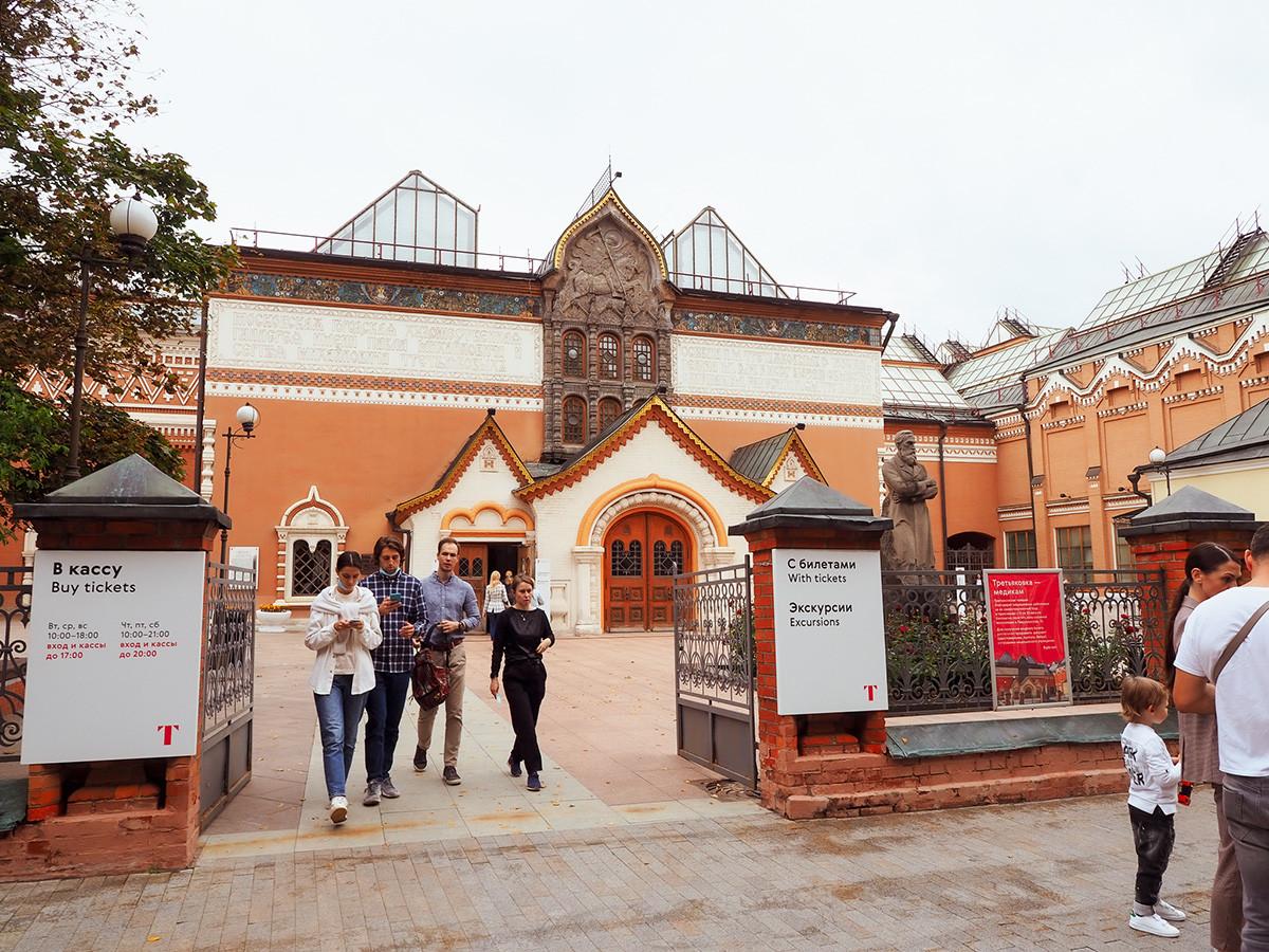 トレチャコフ美術館、ラヴルシェンスキー横丁