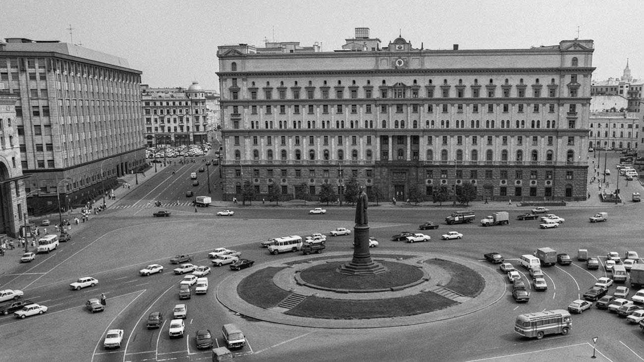 Place Loubianka, à Moscou, et bâtiment du KGB