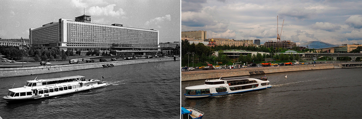 View of the Moskva River with Hotel Rossiya and the Concert Hall (1970s) / 2020