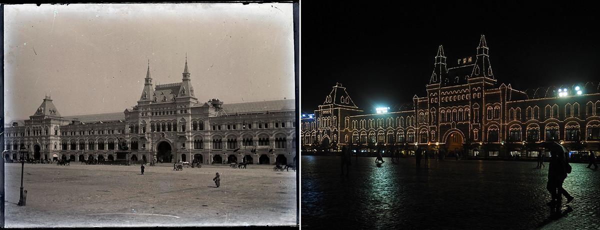 À gauche : le GOuM dans les années 1890. À droite : en 2020.