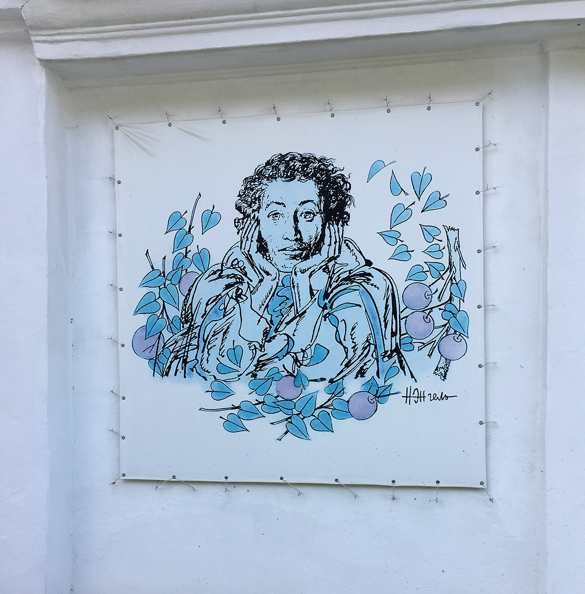 Portraits of Pushkin are everywhere in Pushkin Hills