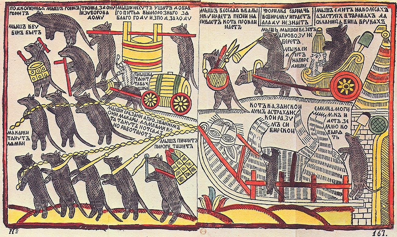 Loubok « De la façon dont les souris ont enterré le chat », XVIIIe siècle. Les auteurs ont dépeint Pierre le Grand comme un chat féroce. Cette gravure est une satire pour ses funérailles.