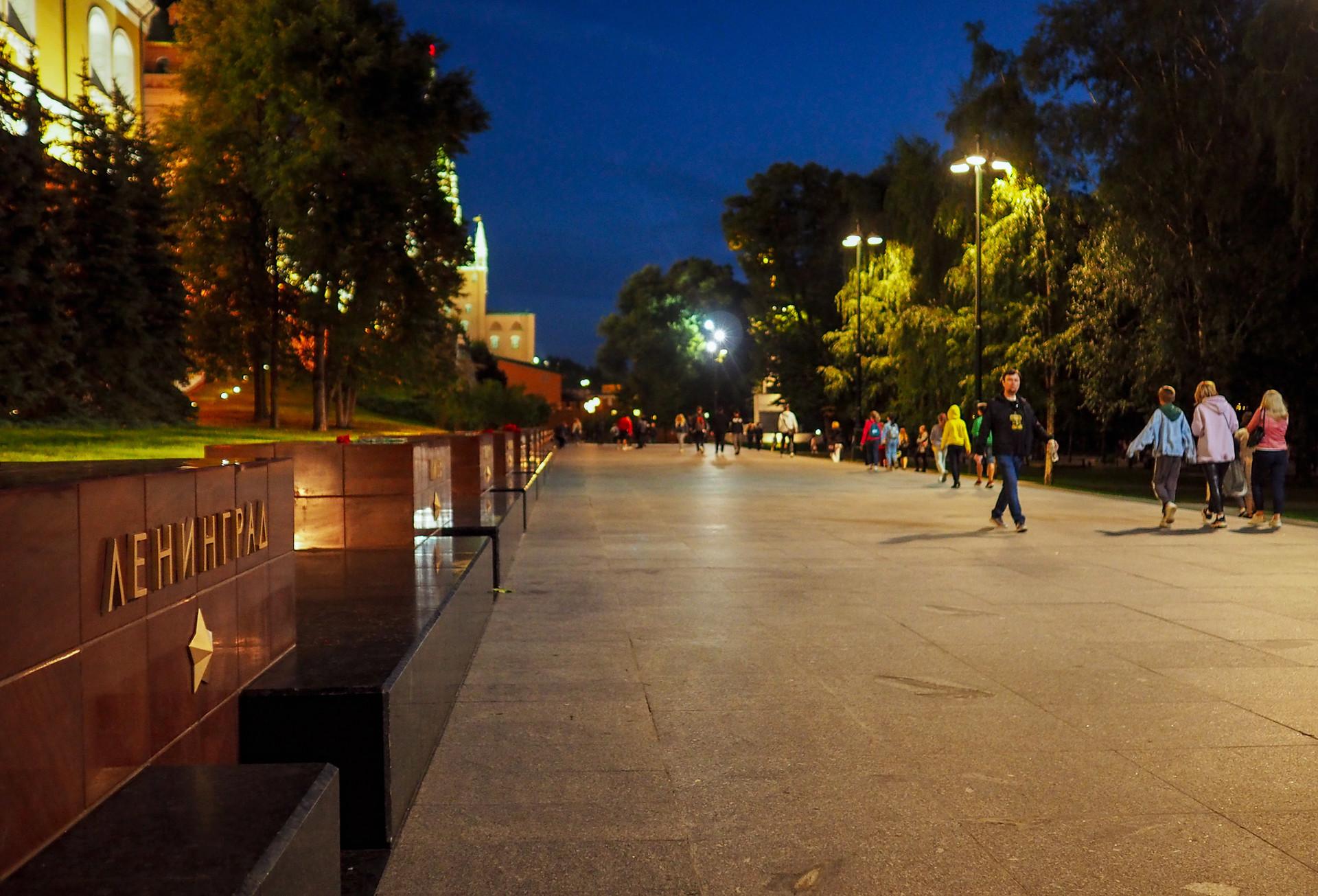 Александровската градина, Гробницата на Незнайния Войн