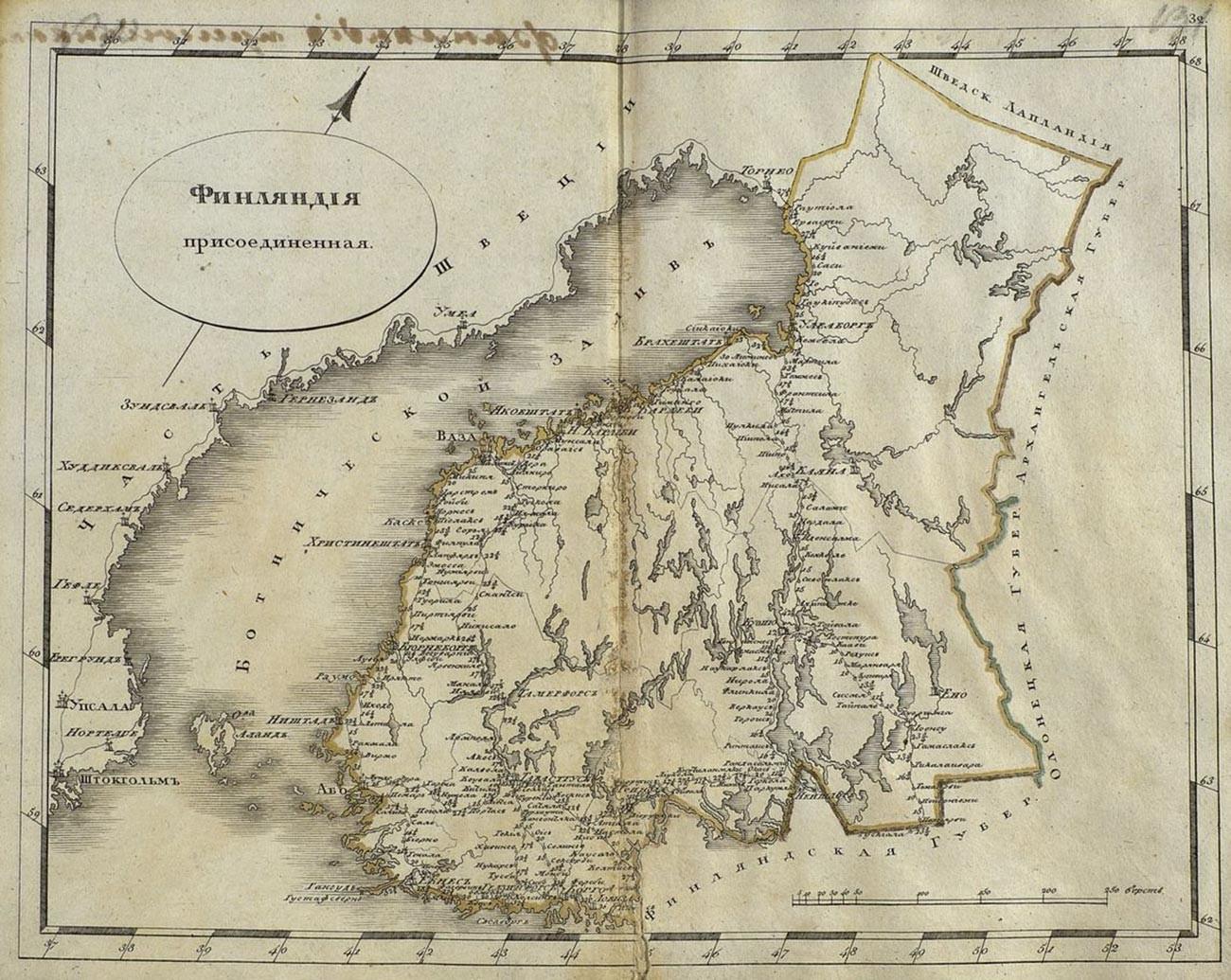 La Finlande rattachée à la Russie impériale