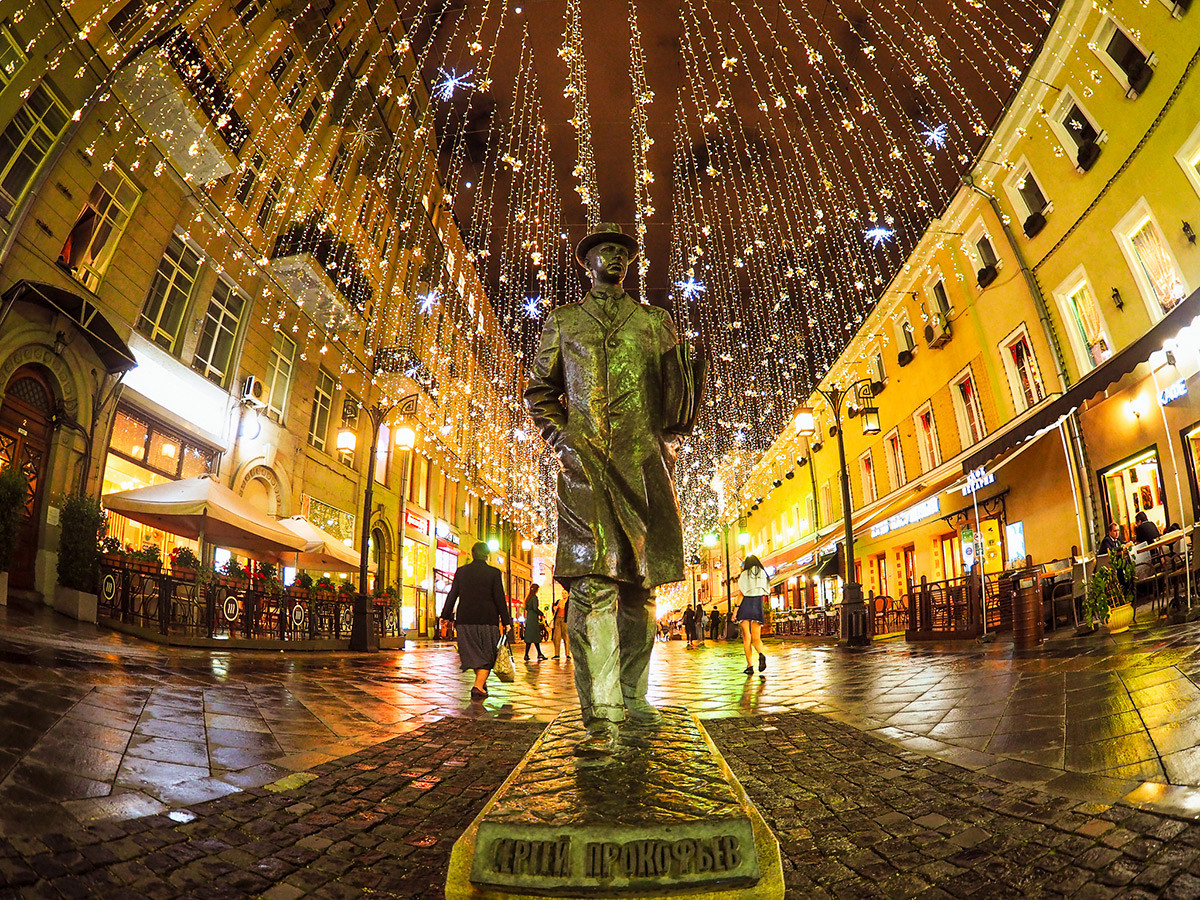 Памятник С. Прокофьеву, Камергерский переулок