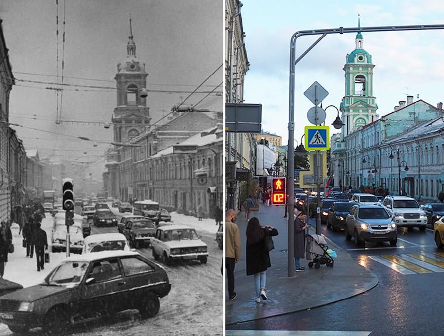 Vista da rua Piátnitskaia: 1994 x 2020.