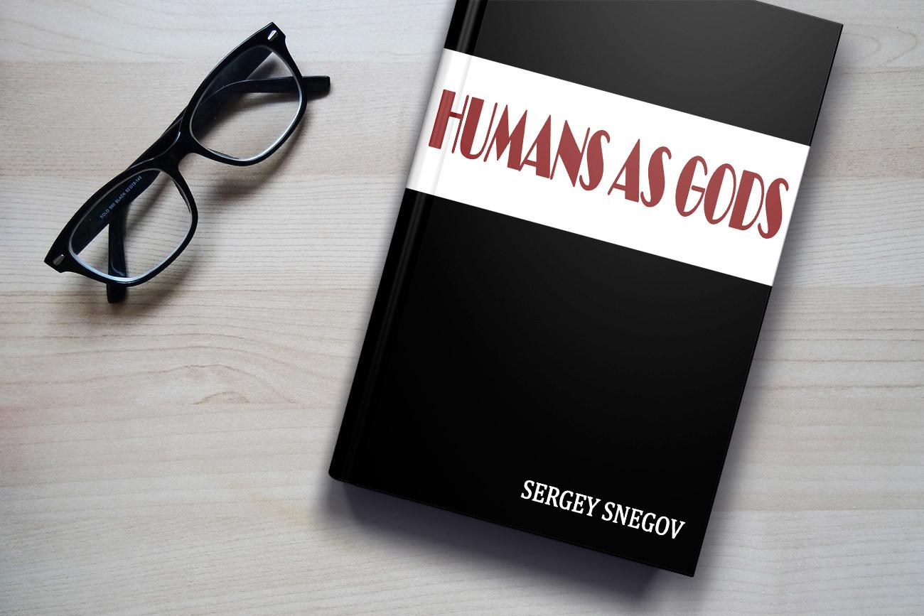 『神としての人々』