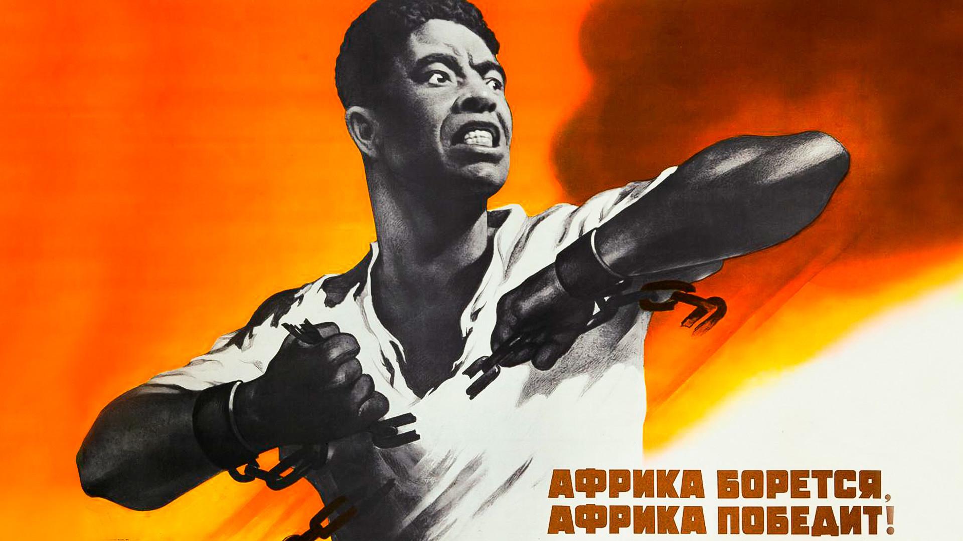 """África lucha, ¡África ganará!"""