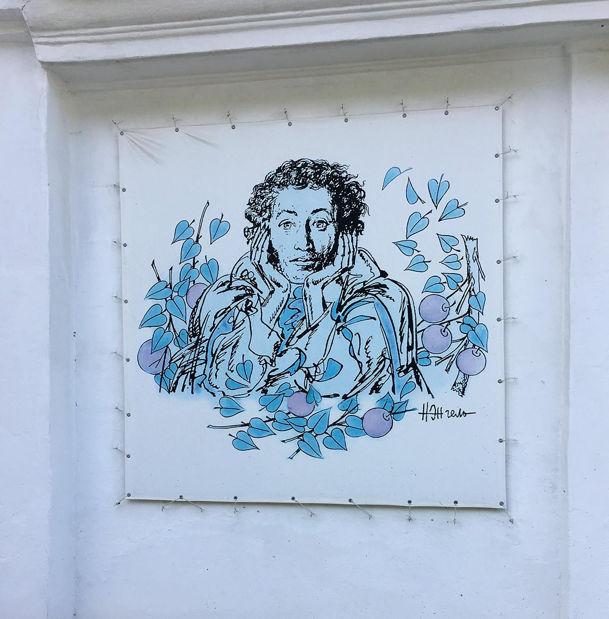 Les portraits du poète sont partout dans les Monts Pouchkine