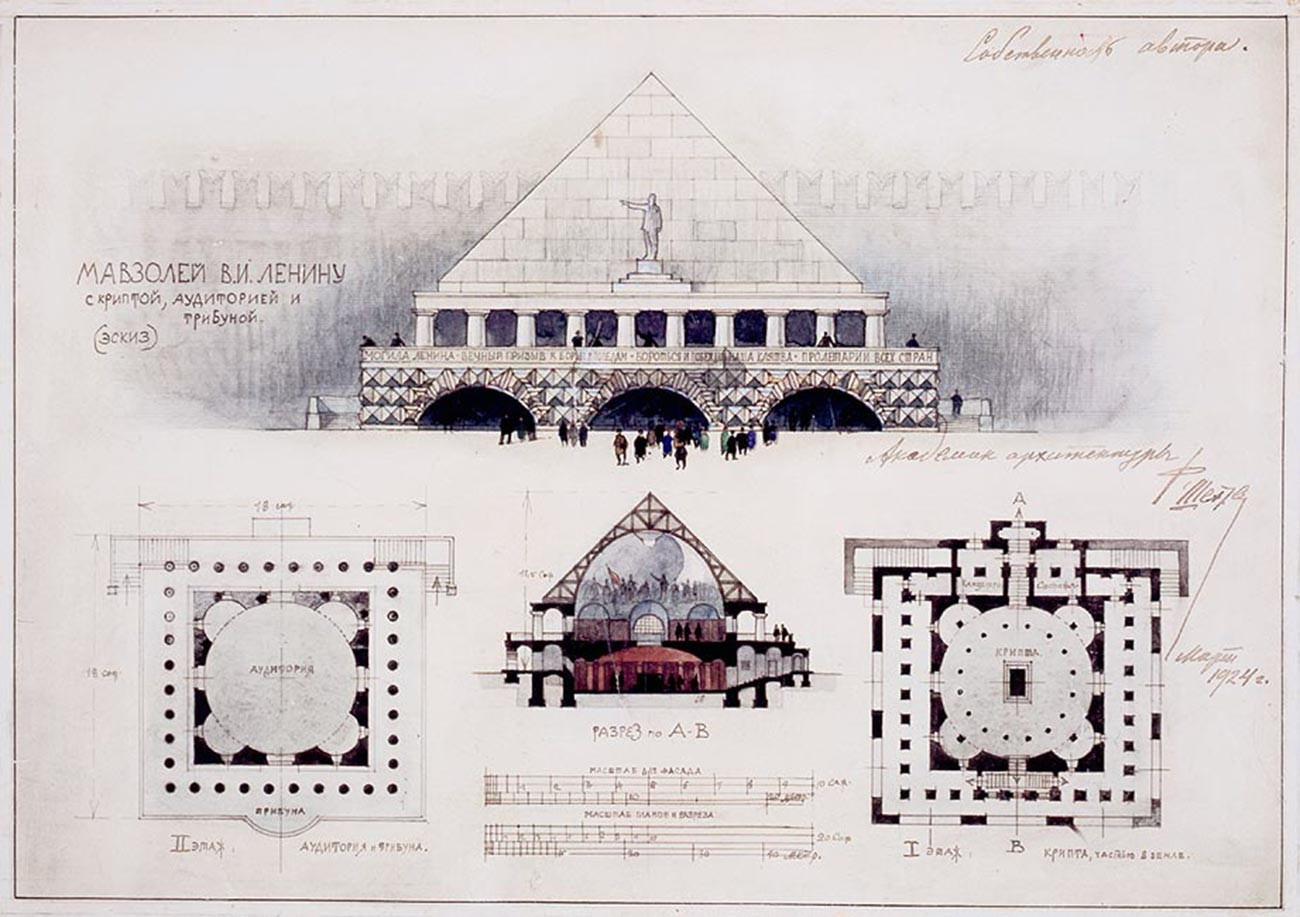 One of the projects for the mausoleum, 1924