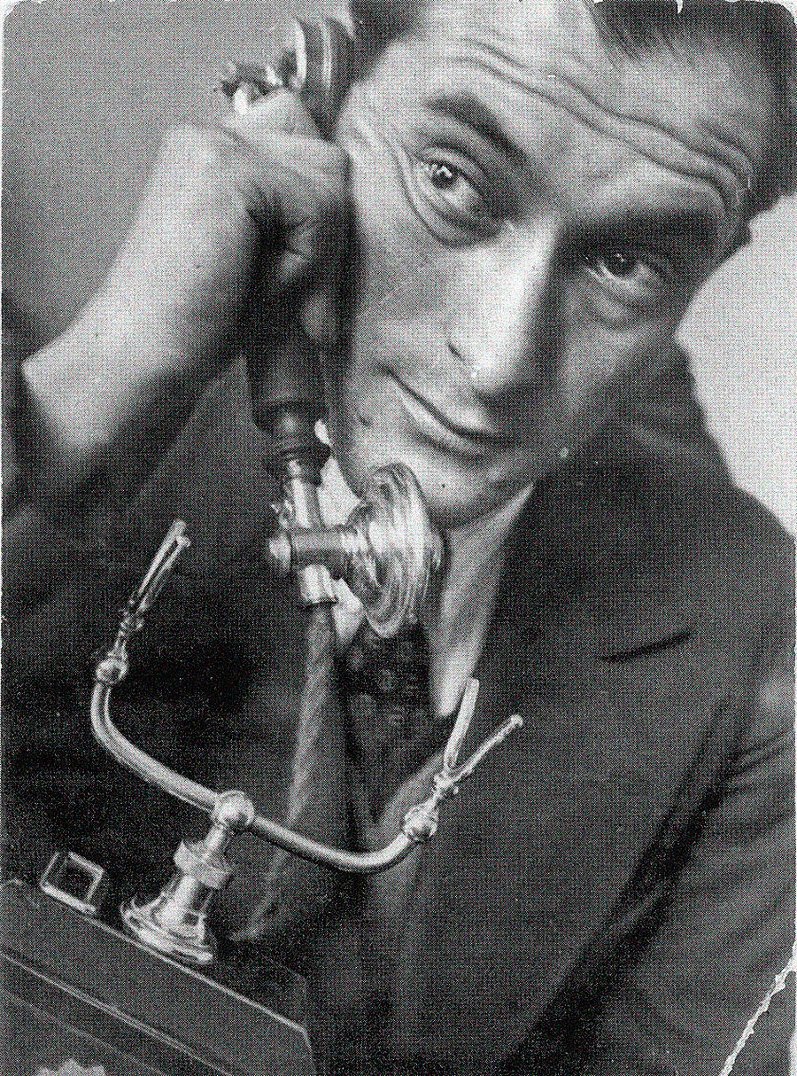 Petrov, early 1930s