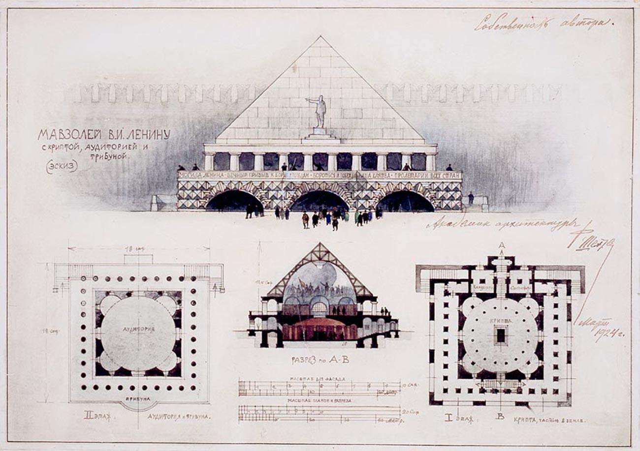 Проект на мавзолејот, 1924 година.