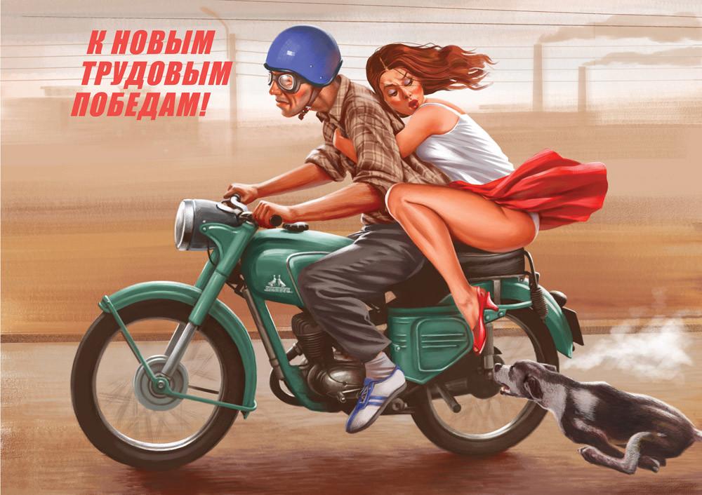"""""""¡Hacia un nuevo éxito en el trabajo!"""" En la URSS se utilizaban pósteres sociales que retrataban a ciudadanos felices para enviar importantes mensajes, desde advertencias de los peligros de un consumo excesivo de alcohol, hasta animar a los trabajadores para que cuidaran de sus herramientas"""