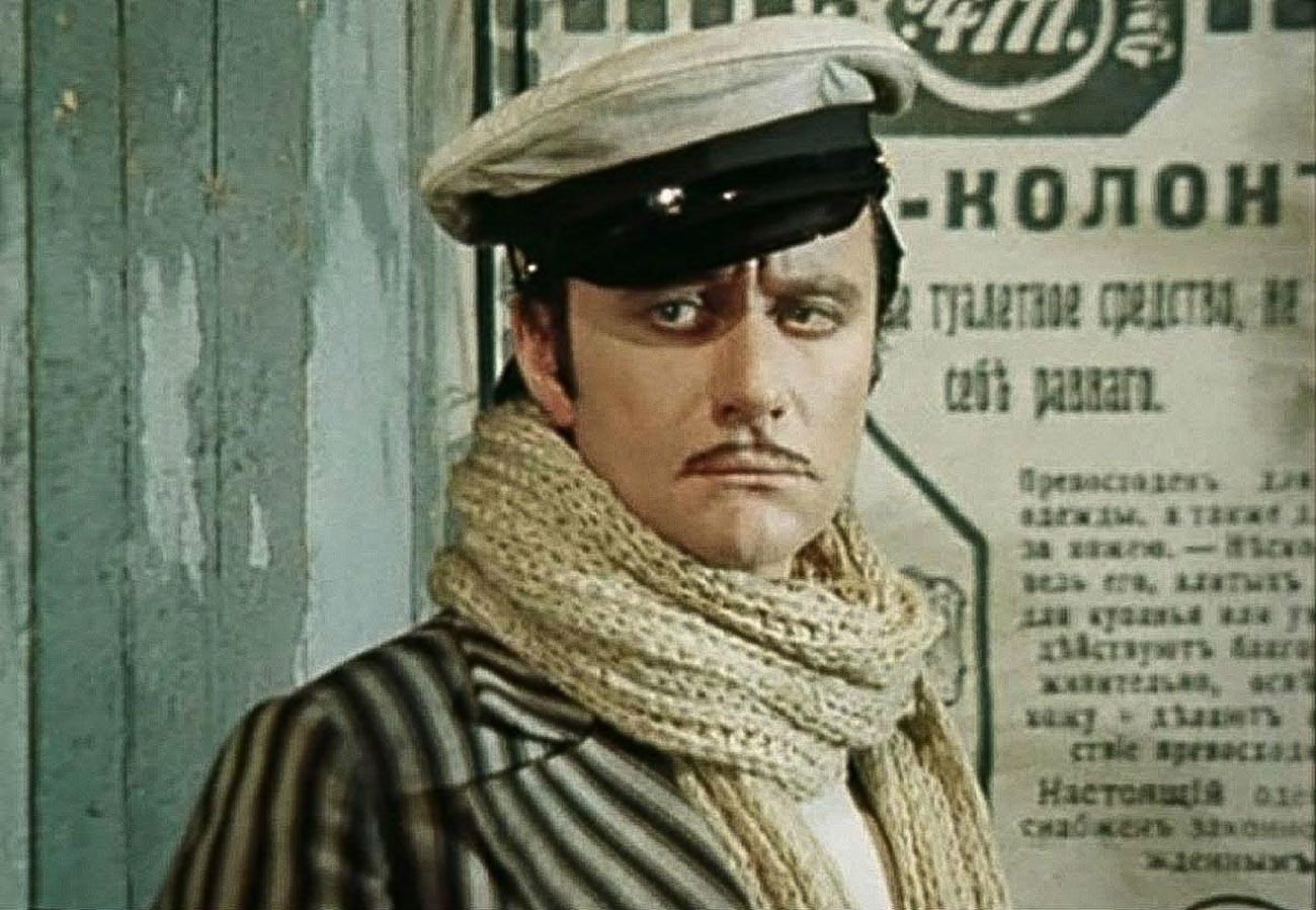 Andrey Mironov as Ostap Bender