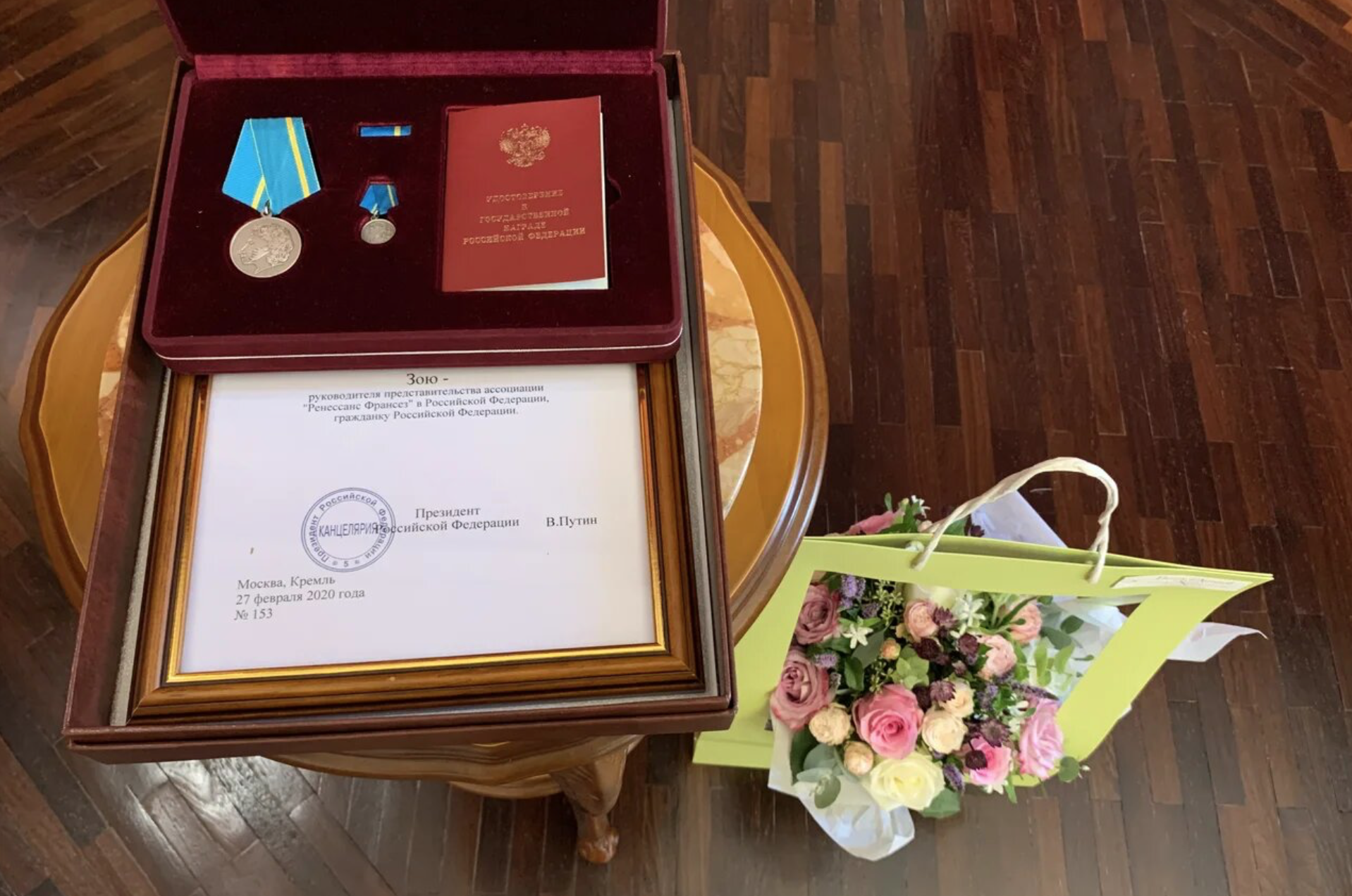 Médaille Pouchkine