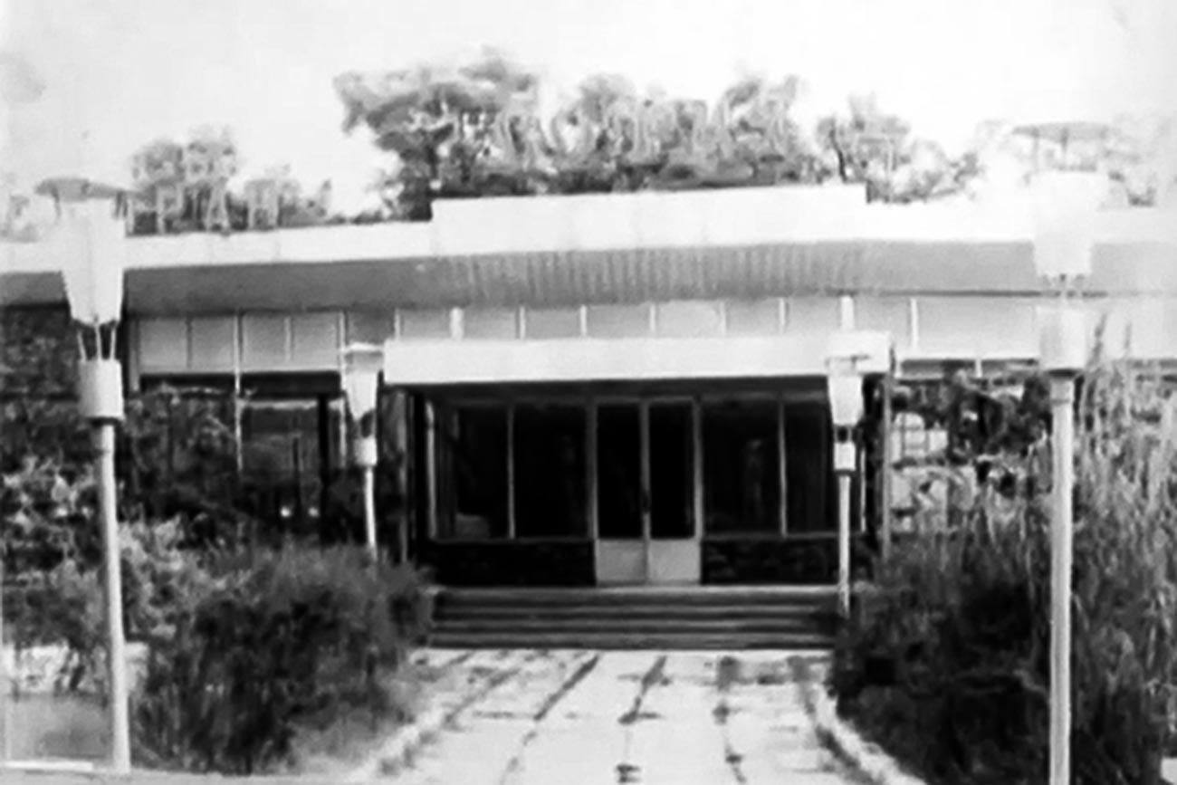 Restaurant 'Sofia'.