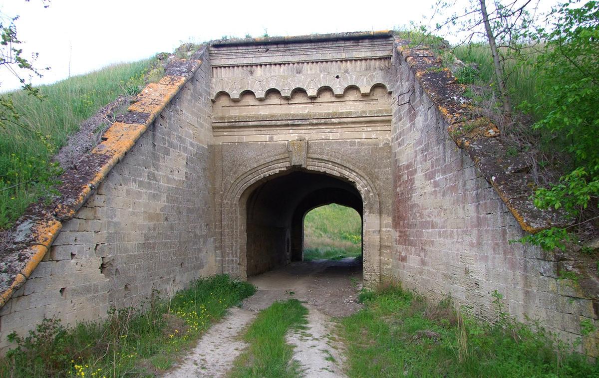 Entrada para a Fortaleza de Kertch.