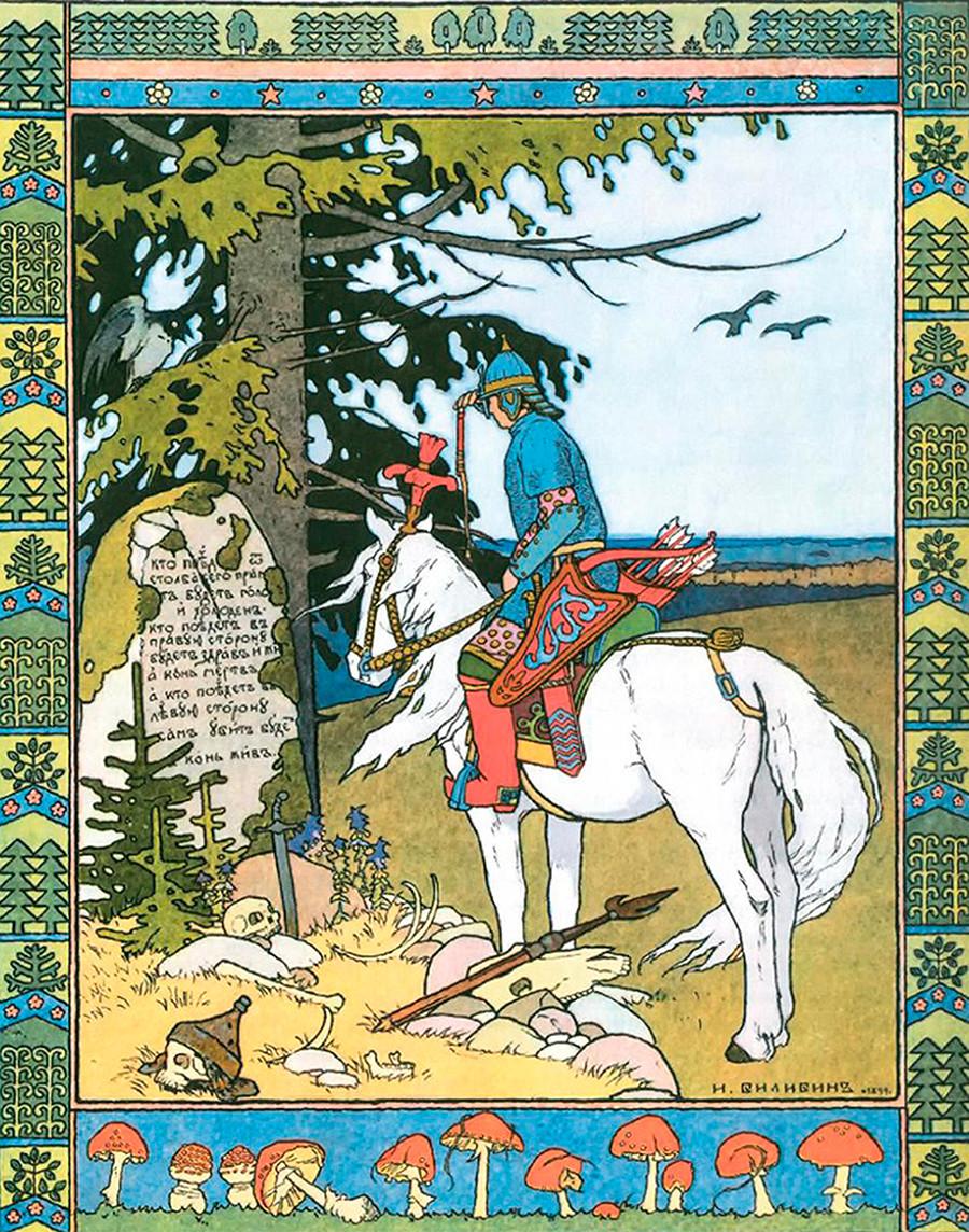 Illustration d'Ivan Bilibine du conte d'Ivan-tsarévitch, de l'oiseau de feu et du loup gris