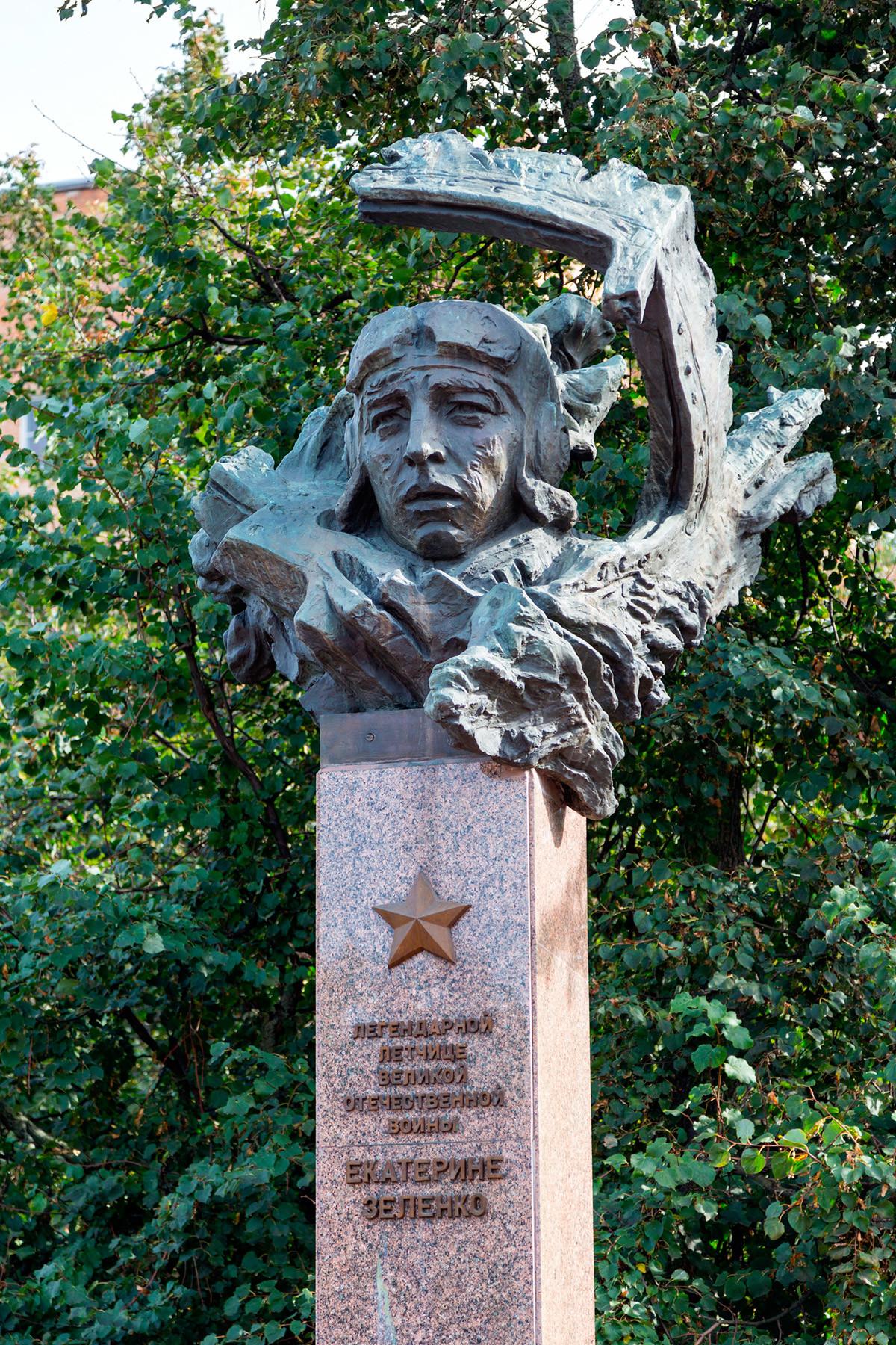 Monument to Ekaterina Zelenko, Kursk, Russia.