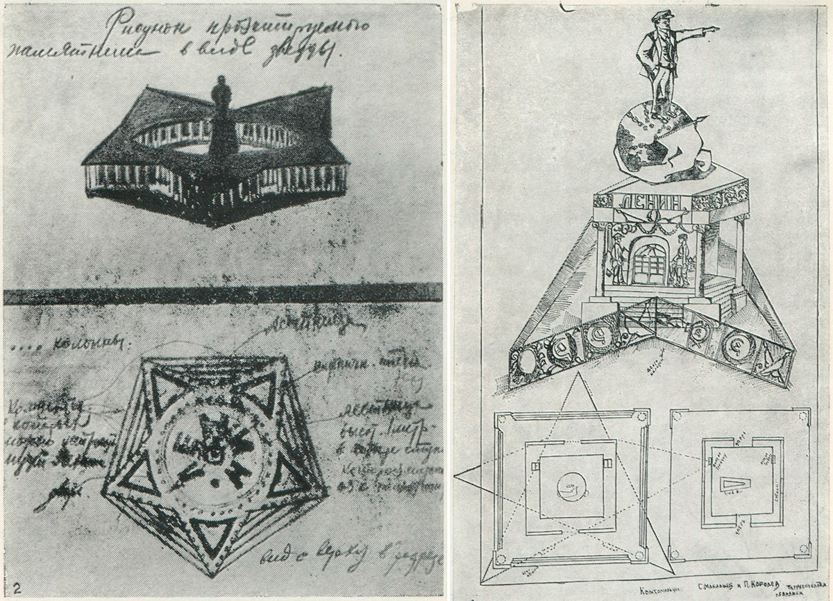 P.N.Baranov; S.Maklashov and P.Korolev. Mausoleums in the shape of a star.