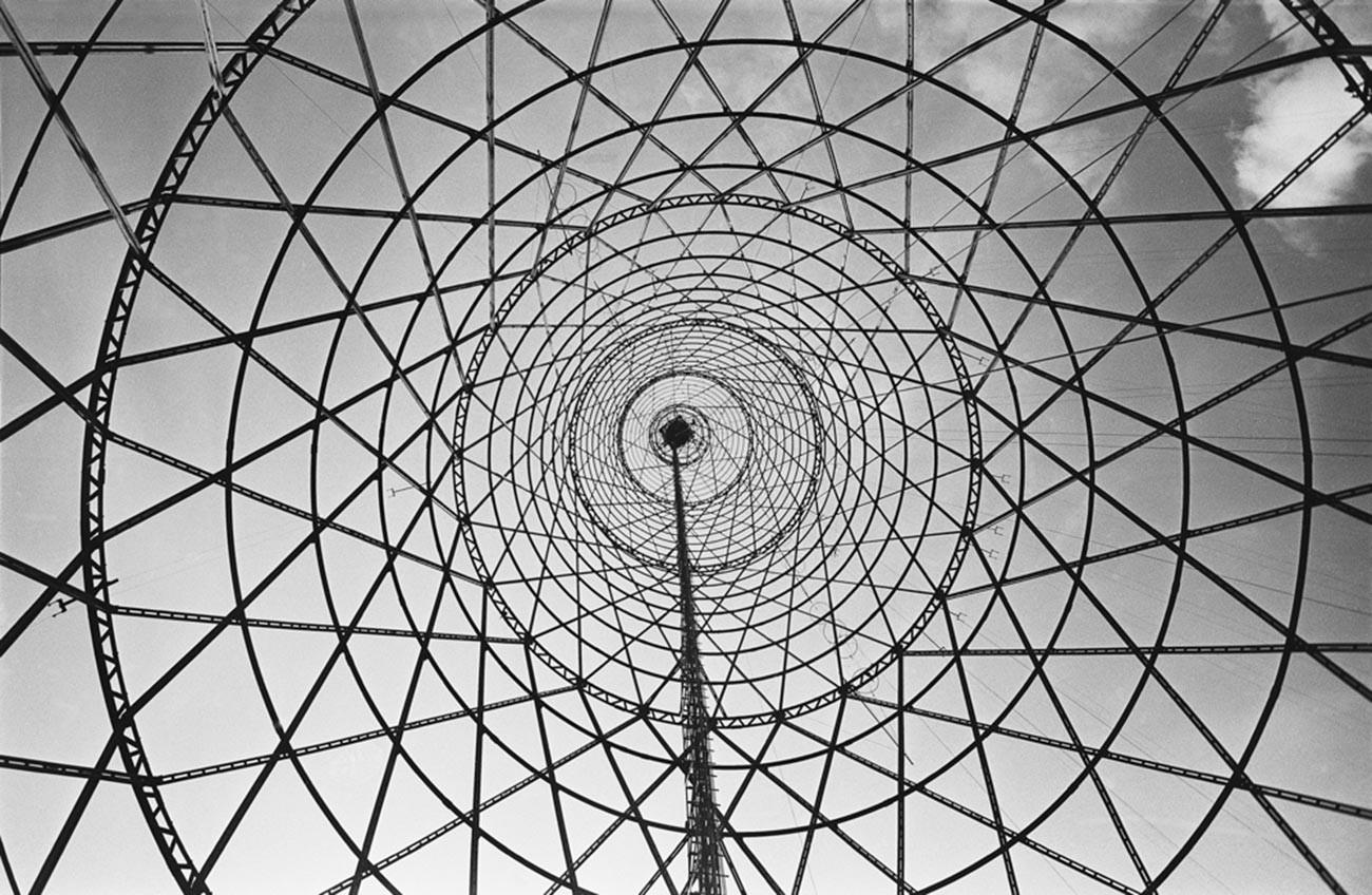 Naum Granovskij. Torre Shukhov, foto del 1929