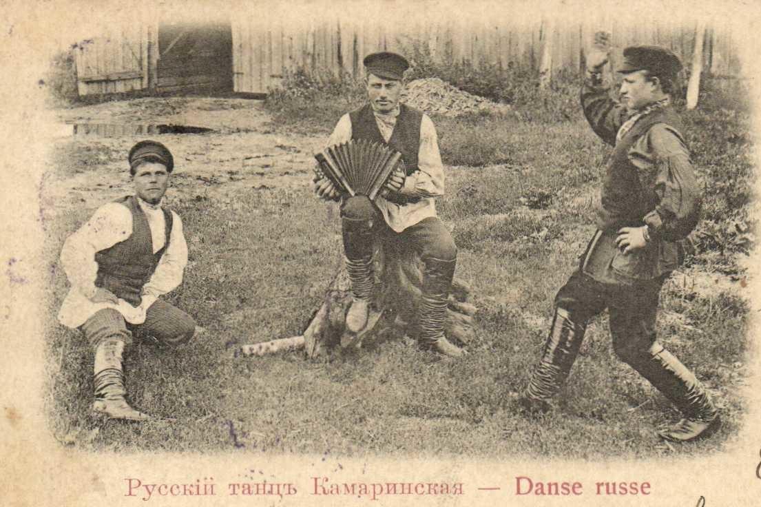 La danza Kamarinskaja ballata nell'Impero Russo