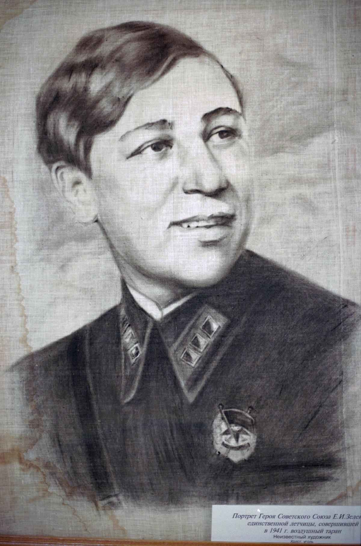 エカテリーナ・ゼレンコ