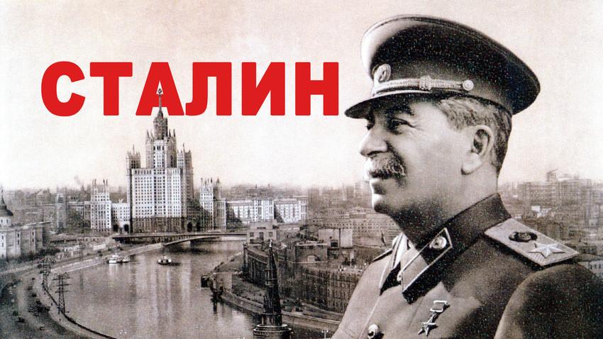 Јосиф Сталин, генералниот секретар на Комунистичката партија од 1922 до 1953 година, шеф на Советот на народните комесари од 1946 до 1953 година.