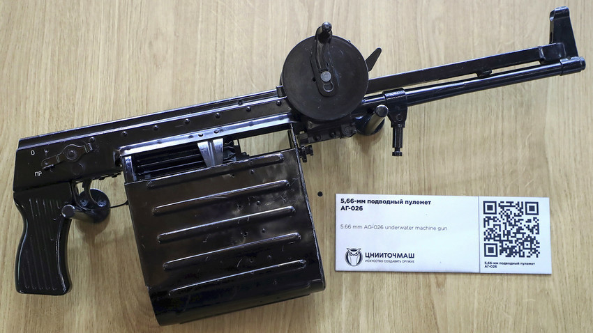 """Sovjetski probni model podvodnog mitraljeza AG-026 a izložbi u okviru Međunarodnog vojno-tehničkog foruma """"Armija-2020""""."""