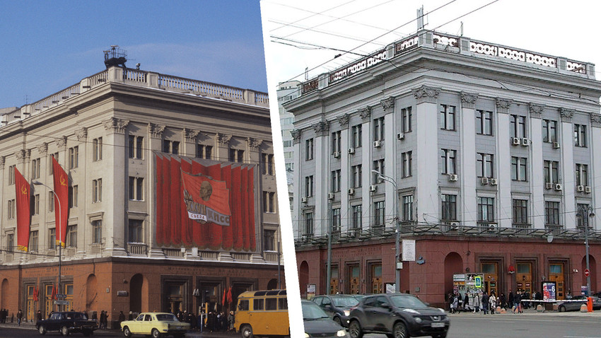La stazione Okhotnyj Ryad in epoca sovietica e al giorno d'oggi