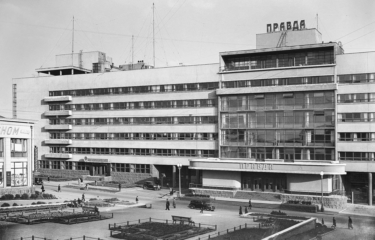 """Наум Грановски. Зградата на издавачката куќа """"Правда"""", 1934 година."""