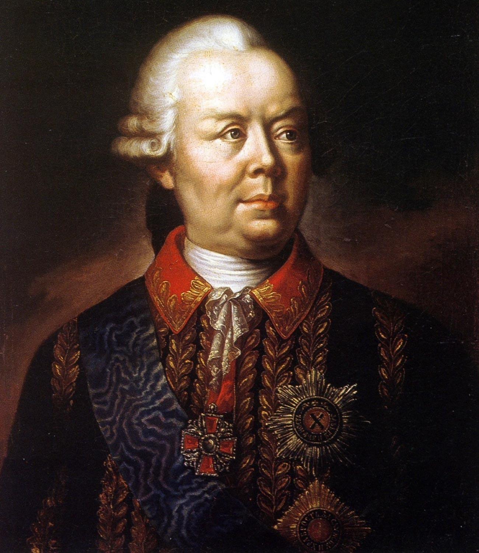 Портрет на Пјотр Александрович Румјанцев-Задунајски.