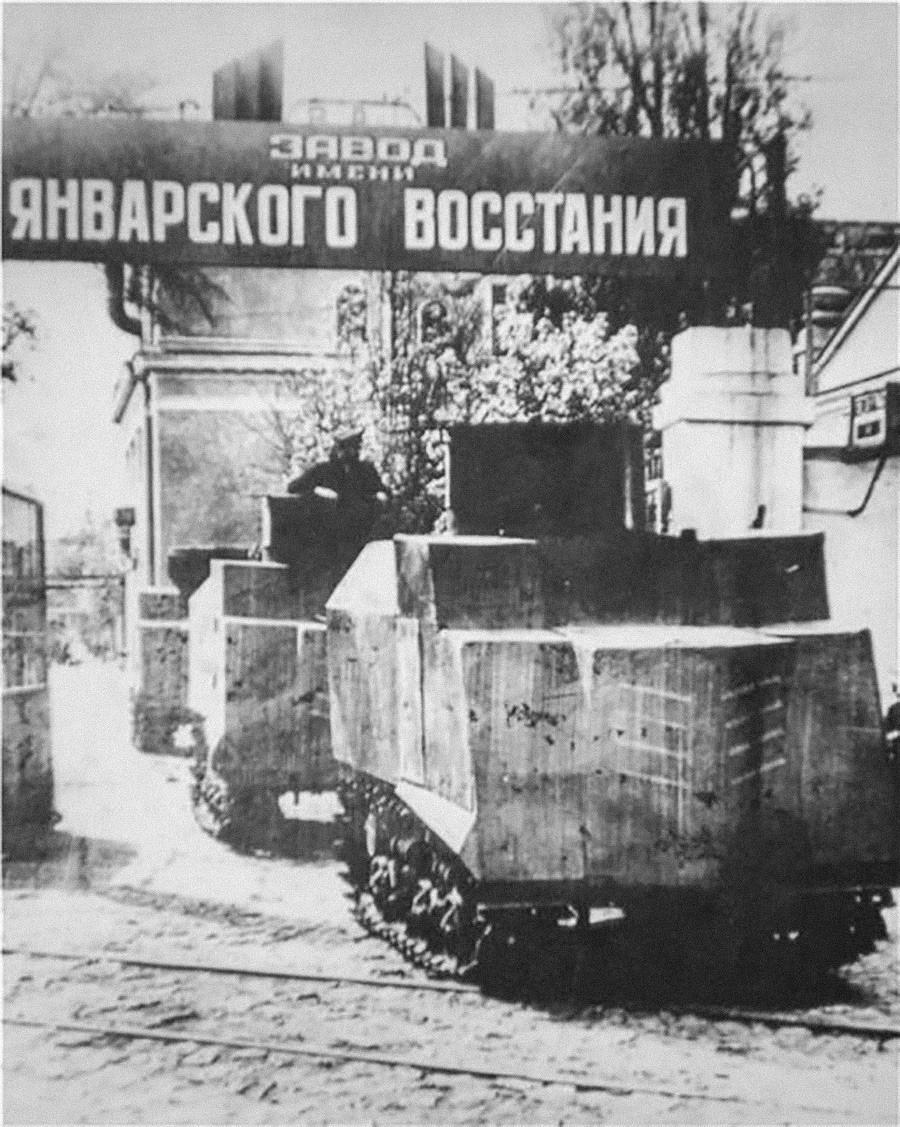 Бронетракторы НИ-1 выезжают из ворот Одесского завода им. Январского восстания (реконструкция).