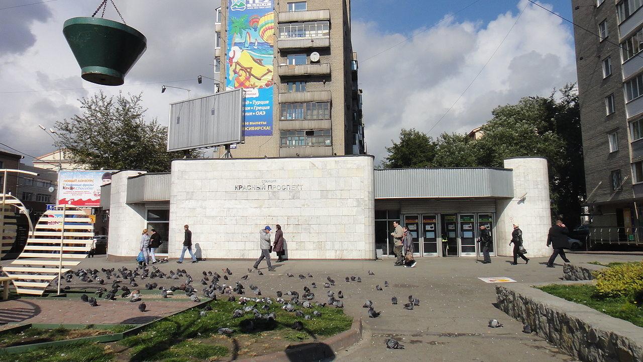 "Stazione ""Krasnyj prospekt"" della metropolitana di Novosibirsk"