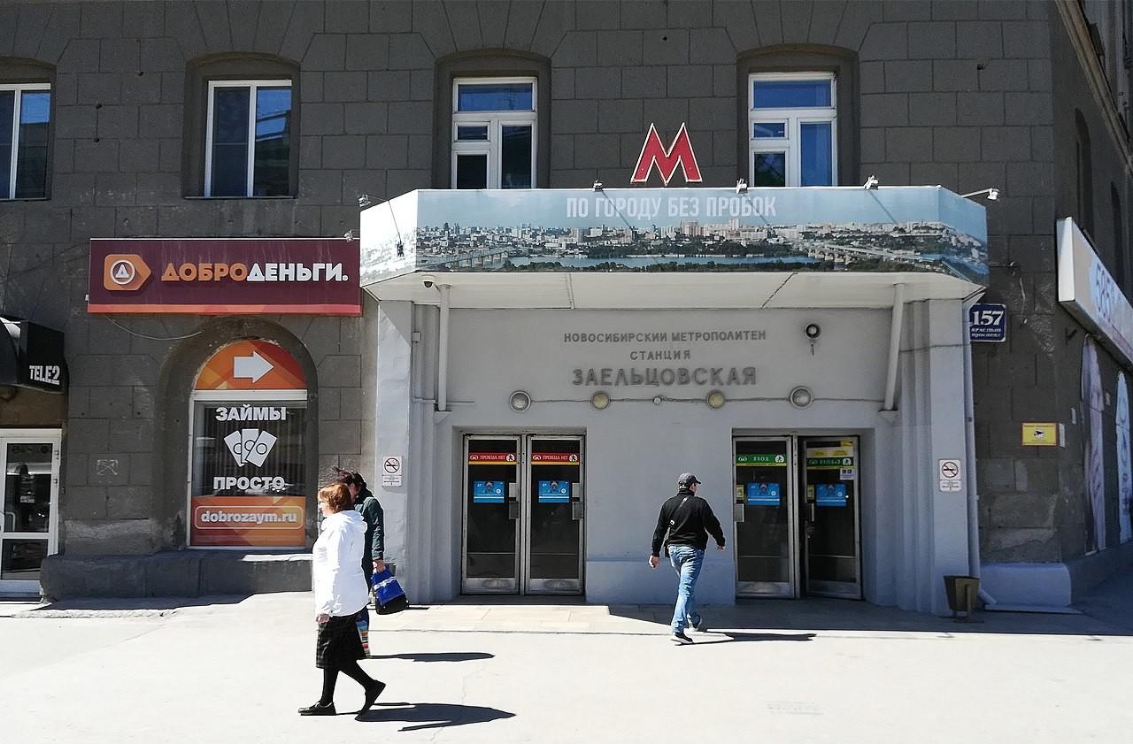 "Stazione ""Zaeltsovskaja"" della metropolitana di Novosibirsk"