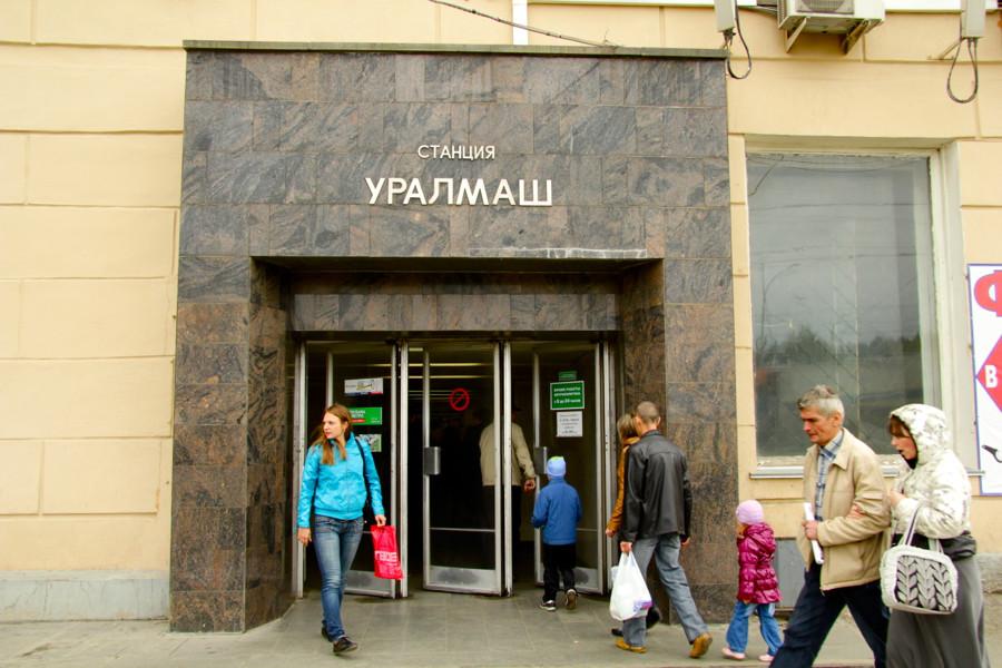 "Stazione ""Uralmash"" della metropolitana di Ekaterinburg"